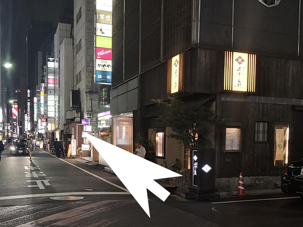 銀座への道