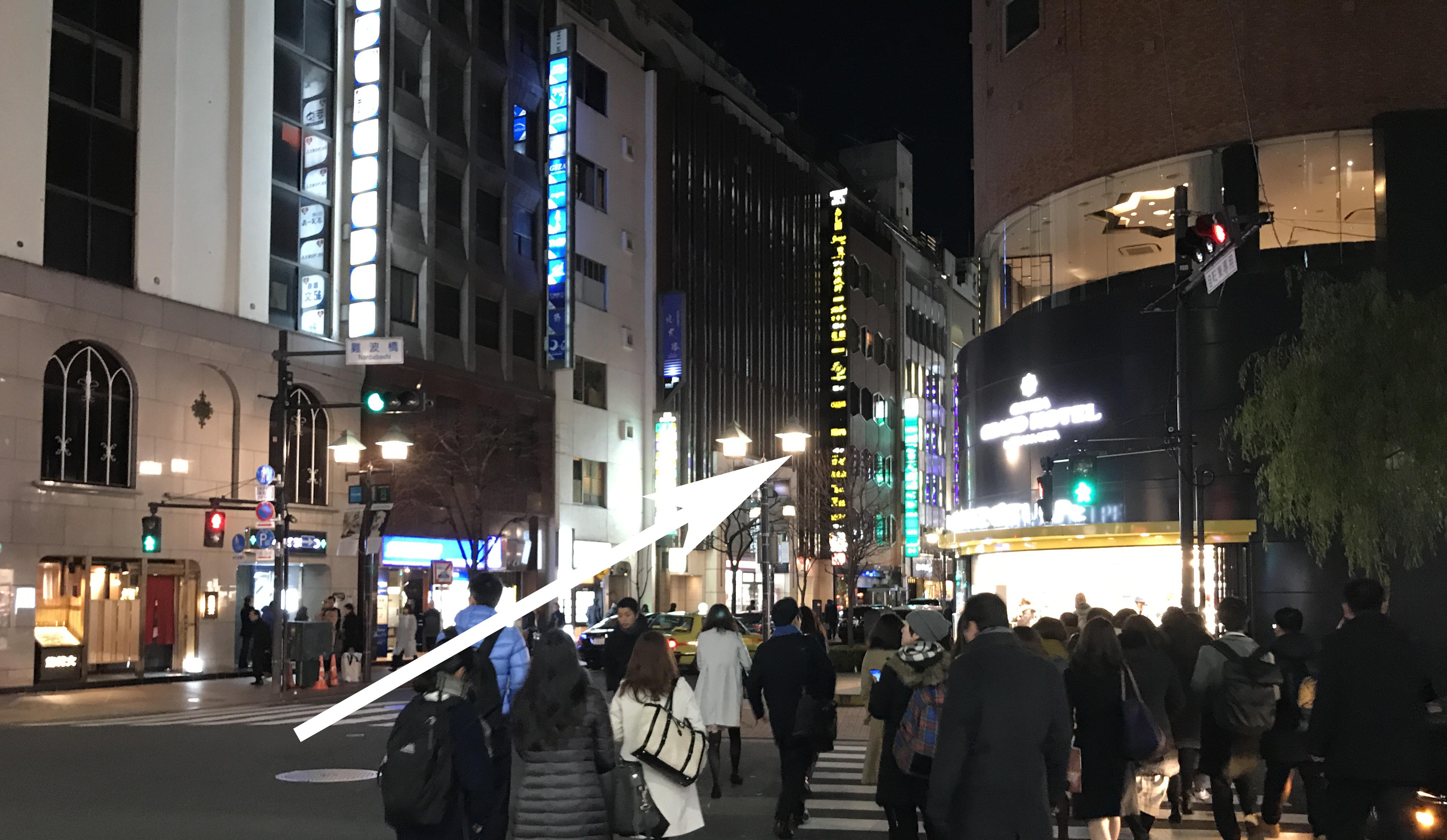 銀座クラブ弥(あまね)への道