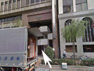 SVAX銀座ビル