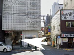 上野のキャバクラ、ミント(MINT)への道