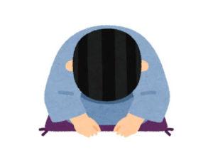 謝罪する銀座スタッフのイメージ
