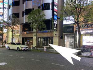 歌舞伎町蘭丸のエントランス
